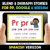 Spanish Blend and Digraph Syllable Stories for Google and Seesaw
