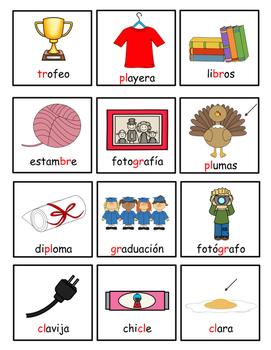 Spanish Blends Bingo