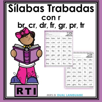 Spanish Blends Syllables with R  RTI Activities