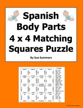 Spanish Body Parts 4 x 4 Matching Squares Puzzle - El Cuerpo