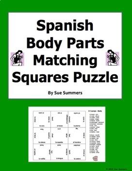 Spanish Body Parts Matching Squares Puzzle - El Cuerpo