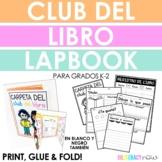 Spanish Book Club Lapbook - Primary Grades - Club del libro
