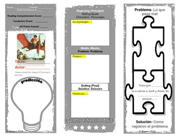 """Dinosaurios al atardecer"" Spanish Reading Comprehension Trifold"