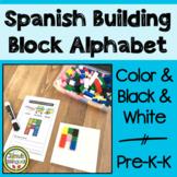 Spanish Building Block Alphabet