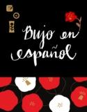 Spanish Bullet Journal Template Digital Resource Remote Le