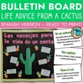 Spanish Bulletin Board - Life Advice from a Cactus