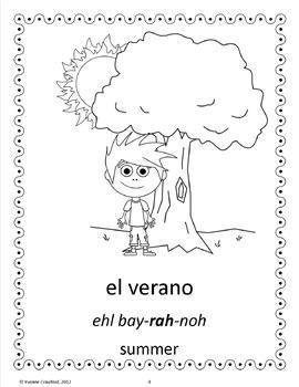 Spanish Bundle 3 - Actividades en Español - St. Patrick's Day, Easter, Summer
