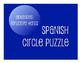 Spanish Bundle: Advanced Reflexive Verbs