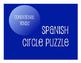 Spanish Bundle:  Conditional Tense