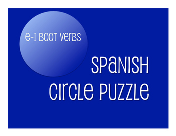 Spanish Bundle:  E-I Boot Verbs