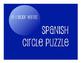 Spanish Bundle:  E-I Boot Verbs