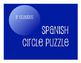 Spanish Bundle:  If Clauses