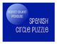 Spanish Bundle:  Indirect Object Pronouns