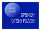 Spanish Bundle:  Ordinal Numbers