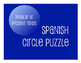 Spanish Present Tense Regular AR Bundle