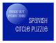 Spanish Bundle:  Present Tense Regular ER and IR Verbs