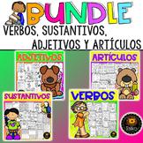 Spanish: Bundle Verbs, Nouns,Adjectives, Articles