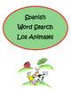 Spanish Word Search Bundle