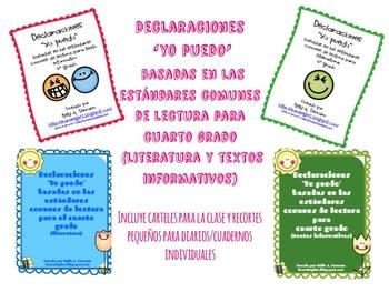 I CAN Statemements ( 4th grade / BUNDLE / Spanish)