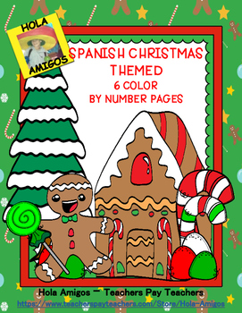Spanish CHRISTMAS themed color by number (6 pages)
