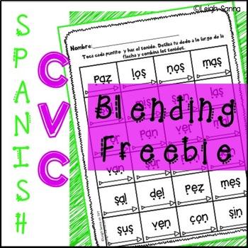 Spanish CVC Blending Freebie
