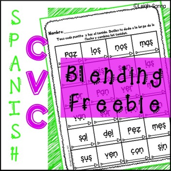 Spanish CVC Blending Freebie