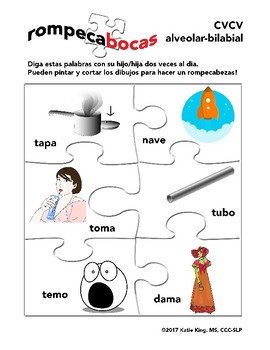Spanish CVCV alveolar-bilabial articulation word list puzzle