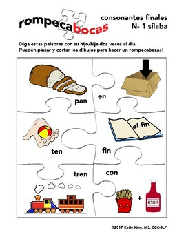Spanish final N 1-2 syllables articulation word list puzzle