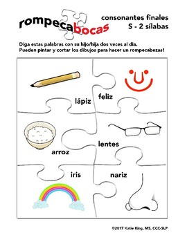 Spanish final S 1-2 syllables articulation word list puzzle