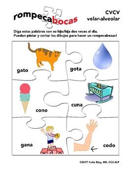 Spanish CVCV velar-alveolar articulation word list
