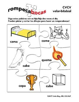 Spanish CVCV velar to bilabial articulation word list