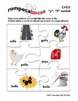 "Spanish CVCV ""y"", ""ll"" (palatal) medial articulation word"