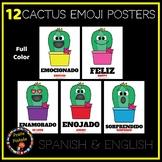 Spanish Cactus Emoji Posters | Emotions in Spanish - FULL
