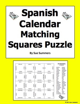 Spanish Calendar 4 x 4 Matching Squares Puzzle - Days, Months, Seasons