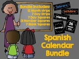 Spanish Calendar Bundle (Days, Months, 1-31) / Español Cal