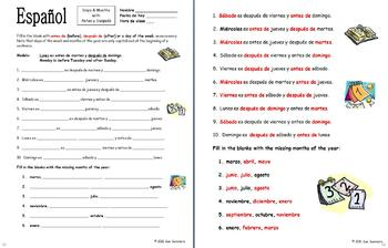 Spanish Calendar - Days, Months with Antes de and Despues de Worksheet