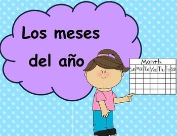 Spanish Calendar Month Headers - Encabezamientos para cale