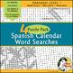 Spanish Calendar PUZZLE BUNDLE Months, Days, Week, Seasons CROSSWORD WORD SEARCH
