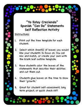 Spanish Can Do Statements Self-Reflection Activity