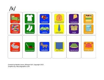 """Spanish """"Candyland"""" Articulation Cards"""