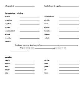Spanish Careers Vocabulary