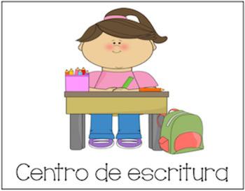 Spanish Center Signs {FREEBIE}
