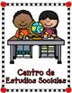 Spanish Center Signs:  Prekindergarten, Kindergarten, and 1st Grade