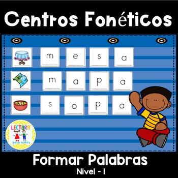 Spanish: Centros Foneticos 003: haciendo palabras: Nivel Basico