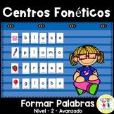 Centros fonéticos 04: Haciendo palabras por silabas y sonidos – nivel avanzado
