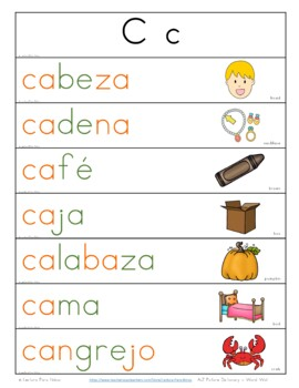 Spanish:  Centros foneticos 005: A-Z diccionario - pared de palabras