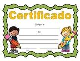 Spanish Certificate - Blank