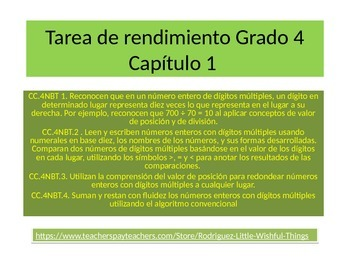 Spanish 4th grade Chapter 1-  Math performance task