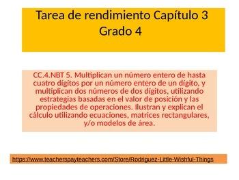 Spanish 4th grade Chapter 3  Math performance task