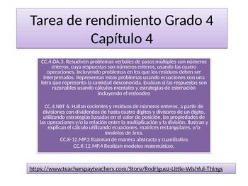 Spanish 4th grade Chapter 4 -Math performance task